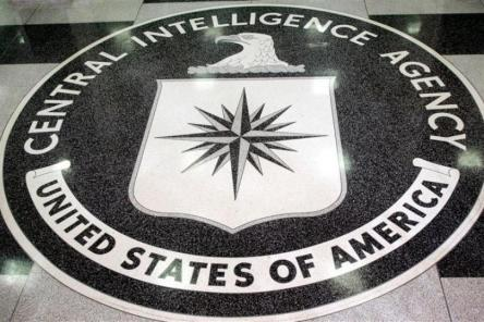 US  central intelligence agency-crime shop.jpg