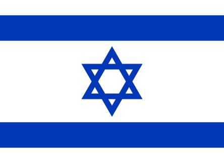 israel-crimeshop.jpg