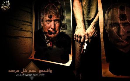 ISIS-Trump-Putin-CrimeShop