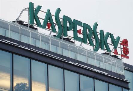 kaspersky-labs-moscow-crimeshop