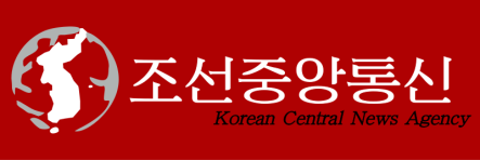 the-korean-central-news-agency-crimeshop