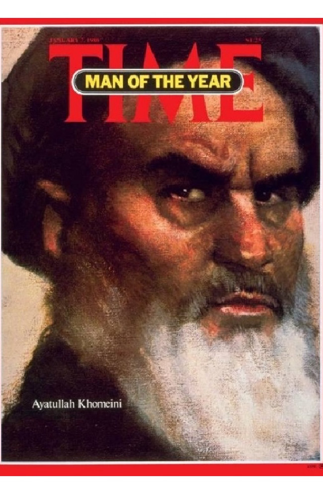 ayatollah-khomeini-time-magazine-crimeshop.jpeg