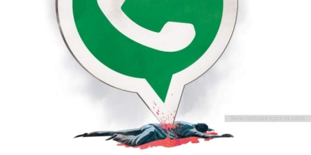 WHATSAPP-India-crimeshop