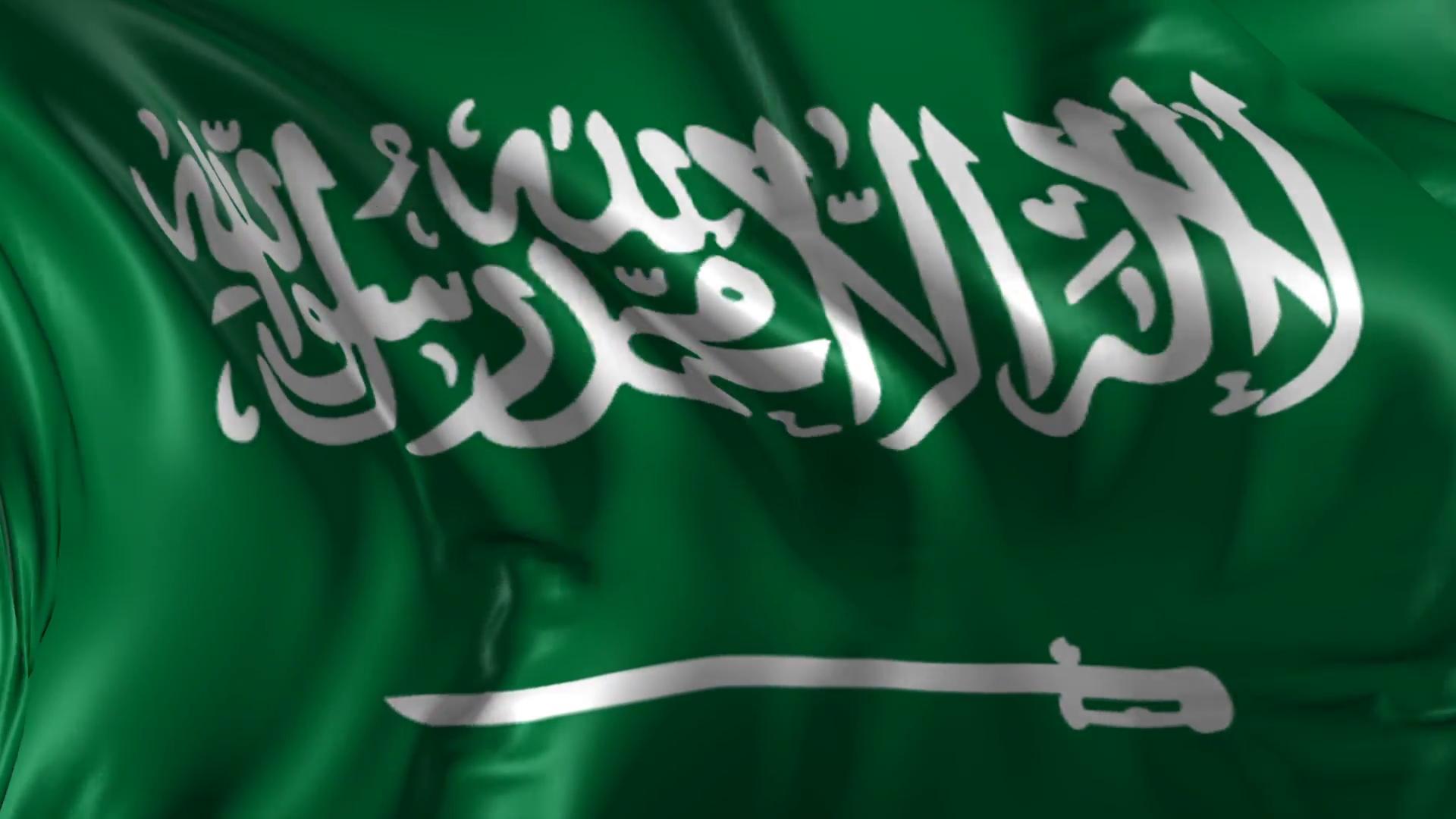 -saudi-arabia-crimeshop