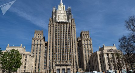 Russian-Foreign-Ministry-CrimeShop